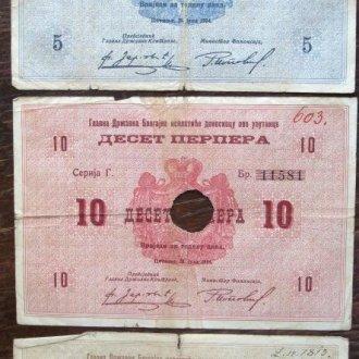 Montenegroi bankjegyek