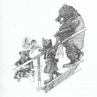 Medvék fürdőruhában