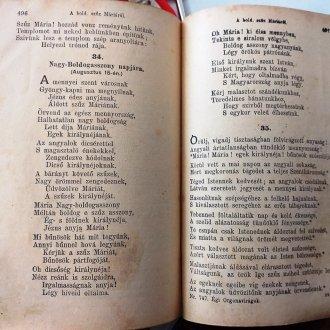 Nagyboldogasszony napjára való ima/ének Király Anna imakönyvében (Zalavár). Égi Orgona Virágok ima- és énekeskönyv a Római Kath. Hivek használatára. 554 énekkel (1908?) a Balatoni Múzeum gyűjteményéből