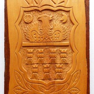 2000-ben Sepsiszentgyörgyről Erdély címerét kapta ajándékba az iskola.