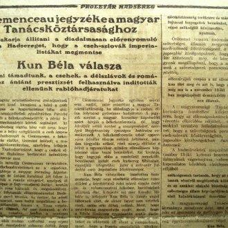 Forrás: Balatoni Múzeum, Történeti dokumentációs gyűjtemény