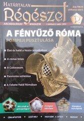 Határtalan régészet - A fényűző Róma